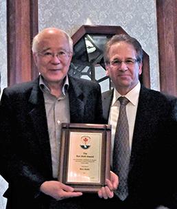 Ron Nishi Award